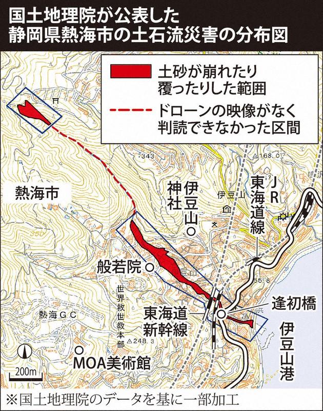 国土地理院が公表した静岡県熱海市の土石流災害の分布図