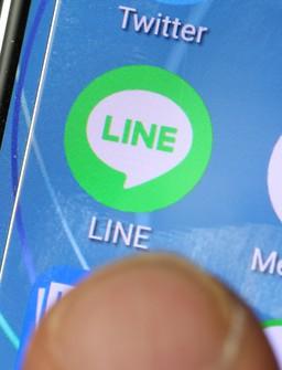 LINEアプリのアイコン=東京都千代田区で2021年3月17日、宮武祐希撮影