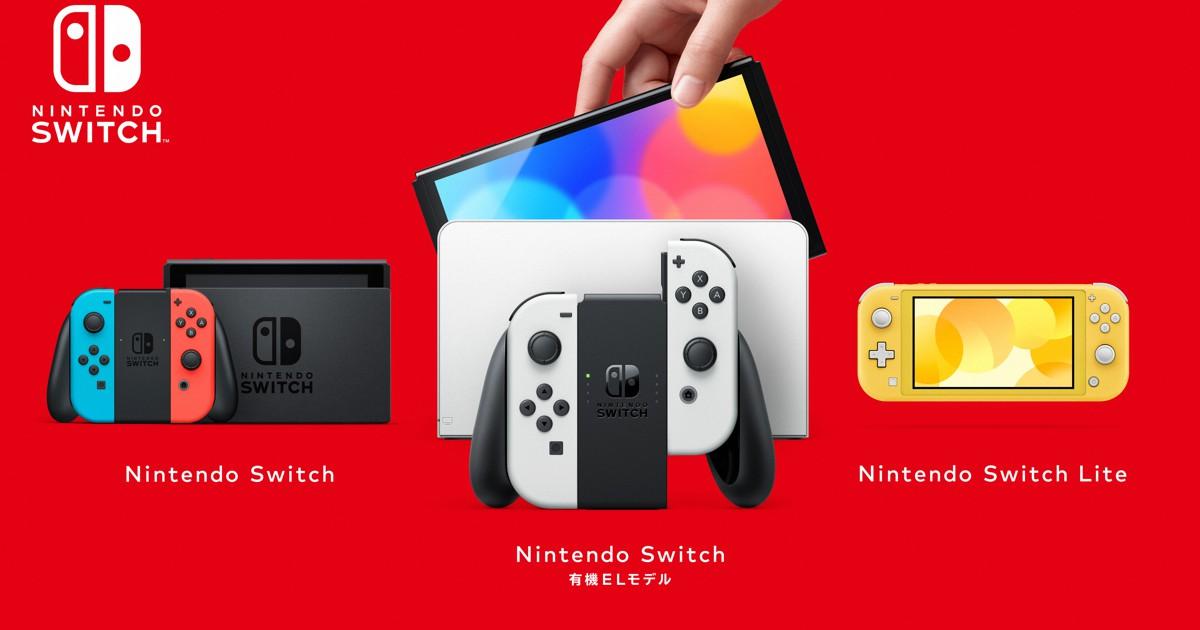 Novo modelo NINTENDO  SWITCH OLED será lançado em outubro