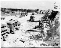 In this June 28, 1945 file photo, U.S. forces build U.S. Marine Corps Air Station Futenma in the present-day city of Ginowan, Okinawa Prefecture. (Photo courtesy of the Okinawa Prefectural Archives.)