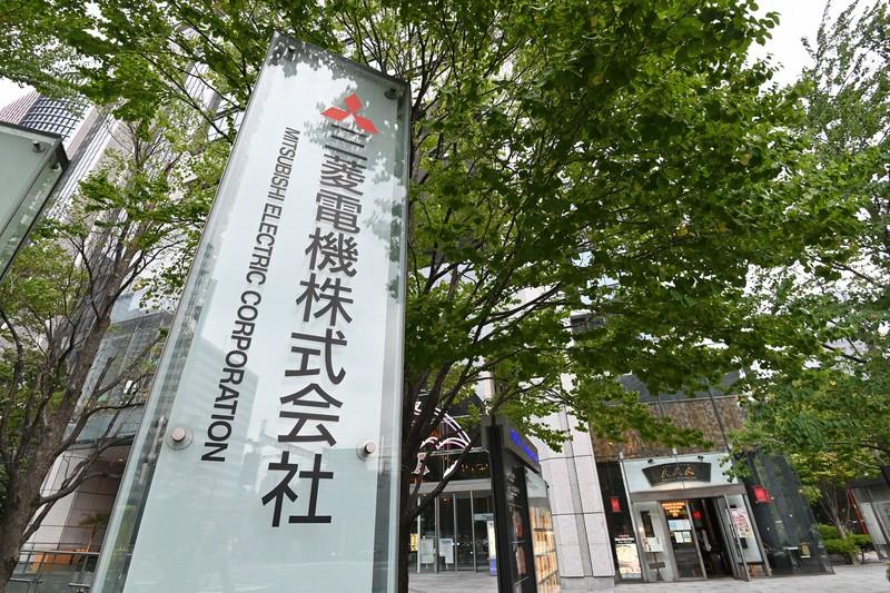 三菱電機本社が入るビルの看板=東京都千代田区で2021年6月30日、大西岳彦撮影