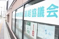 The office of the Hokkaido kidney disease patient liaison council is seen in Sapporo's Kita Ward on June 20, 2021. (Mainichi/Yui Takahashi)