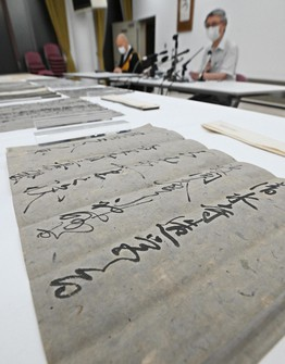 Letters from successive emperors that were found at Jojuin, a sub-temple of Kiyomizu Temple in Kyoto, are unveiled to the media in the citys Higashiyama Ward on July 7, 2021. (Mainichi/Kazuki Yamazaki)