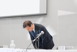 引責辞任する杉山武史社長