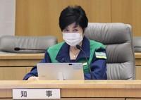 Tokyo Gov. Yuriko Koike is seen attending the metropolitan government's monitoring meeting at the Tokyo Metropolitan Government building on July 8, 2021. (Mainichi/Shinji Kurokawa)