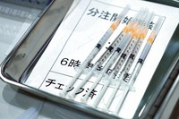 Syringes with the Moderna vaccine against COVID-19 disease for Tokyo Metropolitan Government employees at a newly opened vaccination center at the government building, Thursday, July 1, 2021, in Tokyo. (AP Photo/Eugene Hoshiko)