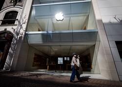 アップルの店舗=東京都渋谷区で2020年3月20日、吉田航太撮影