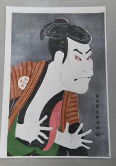 "A reproduction of ""Kabuki Actor Otani Oniji III as Yakko Edobei,"" an ukiyo-e work by painter Toshusai Sharaku, is seen complete with the ""eshi"" painter's name, at Takahashi Kobo in Tokyo's Bunkyo Ward on June 10, 2020. (Mainichi/Emi Naito)=Click/tap photo for more images."
