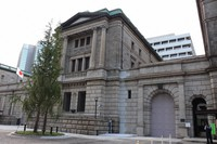 This photo shows the Bank of Japan headquarters building in Tokyo. (Mainichi)
