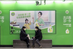 中国でもコロナ禍で家庭用品の需要が高まっている Bloomberg
