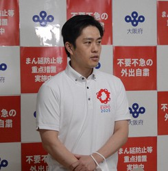 Osaka Gov. Hirofumi Yoshimura is seen speaking about how the prefecture will allocate COVID-19 vaccine supplies at the Osaka Prefectural Government building on July 13, 2021. (Mainichi/Yasutoshi Tsurumi)