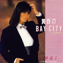 "The artwork of ""Tasogare no Bay City"" (Image courtesy of Yamaha Music Entertainment Holdings Inc.)"