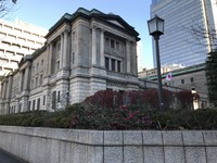 This photo shows the Bank of Japan headquarters building in Tokyo's Chuo Ward. (Mainichi)