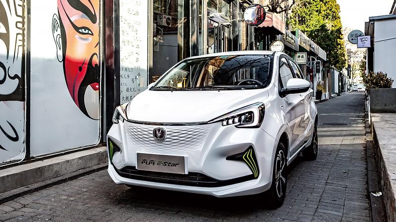 重慶長安新能源汽車科技の「奔奔E-Star」