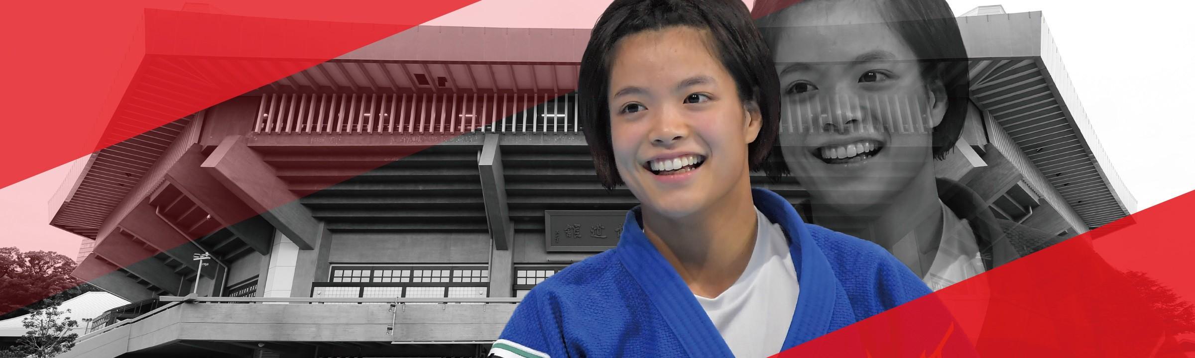 阿部詩(柔道) 東京オリンピック
