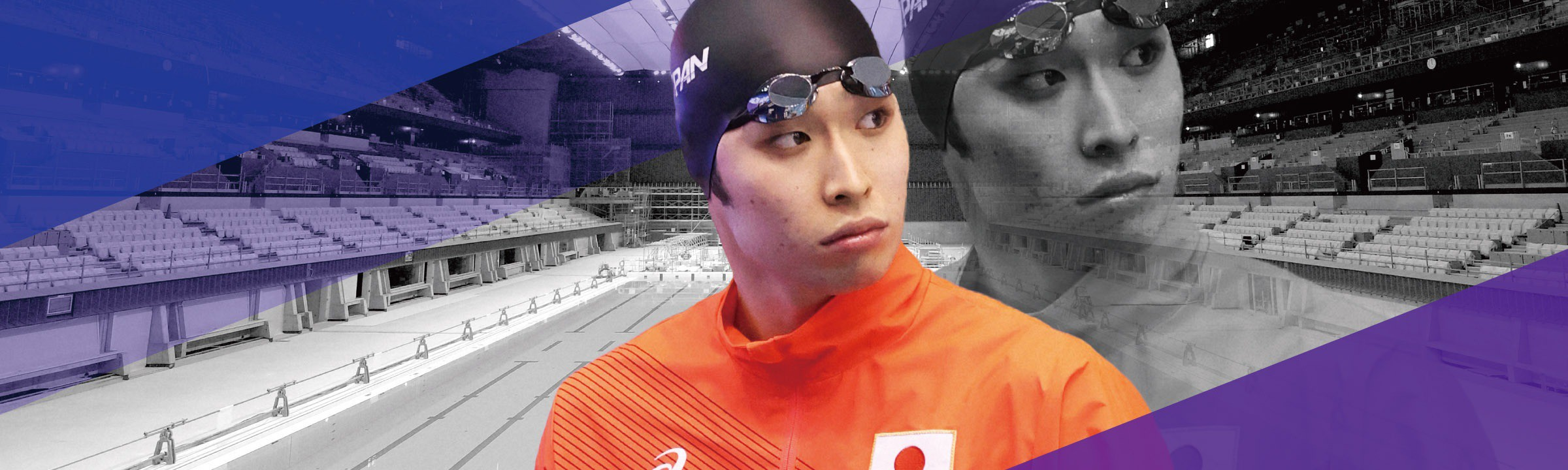 萩野公介(競泳)|東京オリンピック
