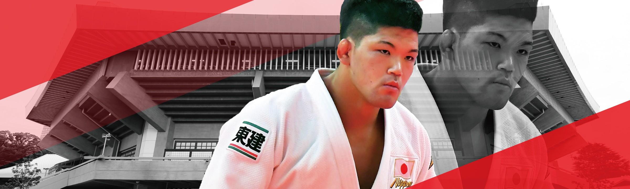 大野将平(柔道)|東京オリンピック