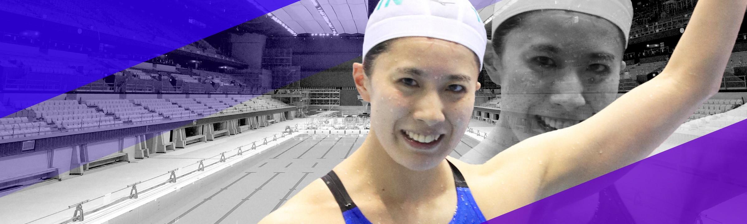 大橋悠依(競泳)|東京オリンピック