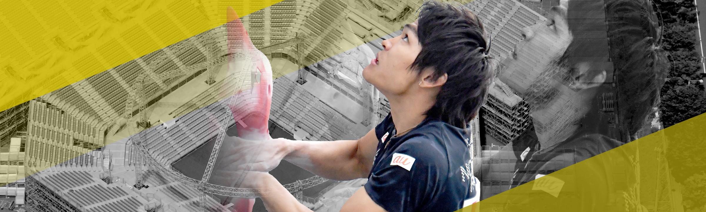 楢崎智亜(クライミング)|東京オリンピック