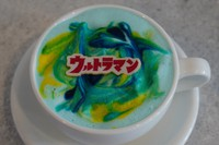 """""""Ultraman Caffe Latte,"""" with a design based on the TV show's title card, is seen on July 15, 2021. (c) Tsuburaya Productions Co. (Mainichi/Yukiko Murata) =Click/tap photo for more images."""