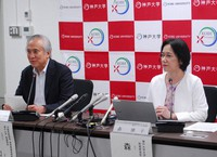 A research team reveals findings that the antibodies of COVID-19 patients were effective against various mutant strains, at Kobe University in the city's Chuo Ward on July 13, 2021. (Mainichi/Satoshi Kondo)