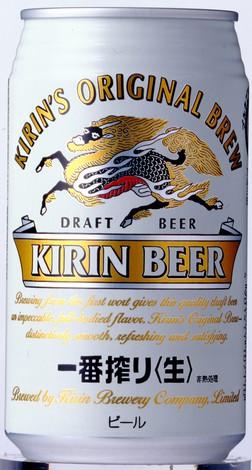 1990年3月22日にキリンビールから発売された「一番搾り」は何度もリニューアルされている。87年3月17日発売にアサヒビールが発売した「スーパードライ」は一度もリニューアルされていない。