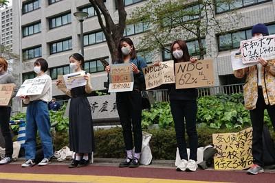 温室効果ガス排出の削減を政府に求める若者=経済産業省前で2021年4月、岡大介撮影