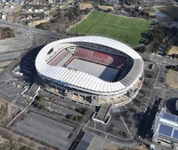 Ibaraki Kashima Stadium, where soccer matches at the Tokyo Olympics will be played, is seen. (Mainichi)