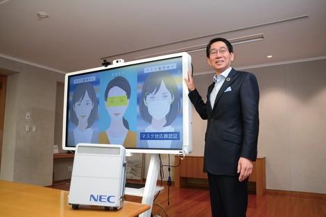 顔認証では誰にも負けない、5Gでも勝ちに行く 森田隆之NEC社長