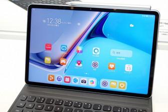 HarmonyOS 2を搭載したタブレットのMatePad 11。ペンやキーボードでの入力にも対応