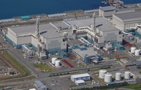This Sept. 30, 2017 file photo taken from a Mainichi Shimbun airplane shows the Kashiwazaki-Kariwa nuclear power plant in Niigata Prefecture, operated by Tokyo Electric Power Company Holdings Inc. (Mainichi/Masaru Nishimoto)