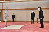 In this photo released by Cabinet Secretariat, U.S. first lady Jill Biden meets Japan's Emperor Naruhito, right, at Imperial Palace in Tokyo, on July 23, 2021. (Cabinet Secretariat via AP)