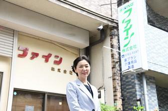 「ファイン」の清水直子社長=東京都品川区で、内藤絵美撮影