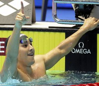Daiya Seto of Japan reacts after winning the men's 200-meter individual medley at the world swimming championships in Gwangju, South Korea, on July 25, 2019. (Mainichi/Yuki Miyatake)