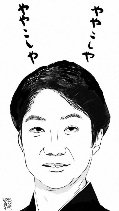 松尾貴史さん作