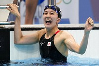 Yui Ohashi, of Japan, celebrates after winning the final of the women's 400-meter Individual medleyat the 2020 Summer Olympics, Sunday, July 25, 2021, in Tokyo, Japan. (AP Photo/Martin Meissner)