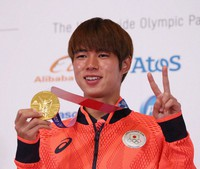 Yuto Horigome smiles while he shows his gold medal after the news conference in Tokyo on July 26, 2021. (Pool photo)