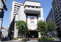 This file photo shows the Tokyo Stock Exchange on Oct. 2, 2020. (Mainichi)