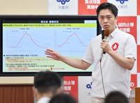 Osaka Gov. Hirofumi Yoshimura explains his prefecture's coronavirus situation at a July 28, 2021 press conference in the city of Osaka's Chuo Ward. (Mainichi/Kenji Konoha)