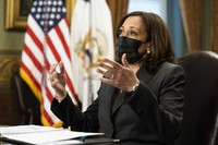 Vice President Kamala Harris speaks during a meeting in the Vice President's Ceremonial Office at the Eisenhower Executive Office Building on the White House complex, in Washington, on July 27, 2021. (AP Photo/Manuel Balce Ceneta)