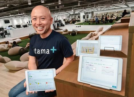 稲田大輔 atama plus(アタマプラス)代表取締役 AIで基礎学力の習得を支援