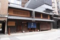 "Candeo Hotels Kyoto Karasuma Rokkaku, whose reception building is a renovated Kyoto ""machiya"" town house, is seen in Nakagyo Ward, Kyoto, on June 2, 2021. (Mainichi/Satoshi Fukutomi)"