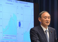 Japanese Prime Minister Yoshihide Suga attends a news conference at his office in Tokyo, on July 30, 2021. (Mainichi/Kan Takeuchi)