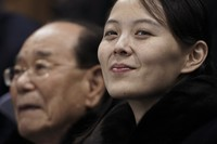 In this Feb. 10, 2018, file photo, Kim Yo Jong, sister of North Korean leader Kim Jong Un, right, and North Korea's nominal head of state Kim Yong Nam, wait for the start of the preliminary round of the women's hockey game between Switzerland and the combined Koreas at the 2018 Winter Olympics in Gangneung, South Korea. (AP Photo/Felipe Dana)