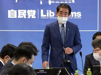 In this May 26, 2021 file photo, Hakubun Shimomura, policy chief of Japan's Liberal Democratic Party, speaks during a meeting at the party's headquarters in Tokyo. (Mainichi/Kan Takeuchi)