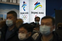 In this Feb. 5, 2021, file photo, attendees wearing face masks to protect against the spread of the coronavirus look at an exhibit at a visitors center at the Winter Olympic venues in Yanqing on the outskirts of Beijing.(AP Photo/Mark Schiefelbein)