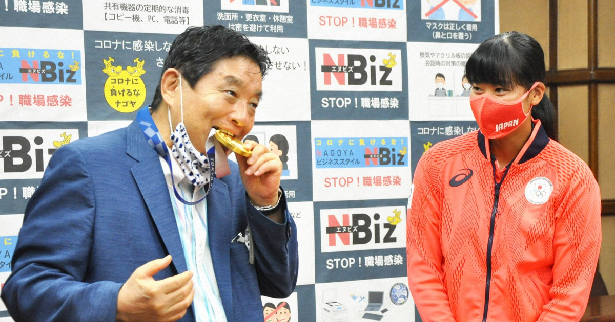 河村市長、金メダルが…