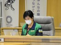 Tokyo Gov. Yuriko Koike attends a meeting of the metropolitan government's coronavirus pandemic monitoring committee at the Tokyo Metropolitan Government headquarters on Aug. 5, 2021. (Mainichi/Hitomi Saikawa)
