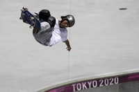 Ayumu Hirano of Japan competes in the men's park skateboarding prelims at the 2020 Summer Olympics, on Aug. 5, 2021, in Tokyo. (AP Photo/Ben Curtis)