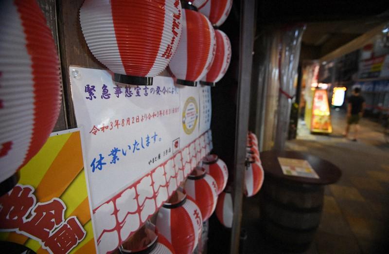 Poster restoran yang memberi tahu kita bahwa keadaan darurat akan ditutup untuk keempat kalinya di Osaka = Diambil oleh Daiki Takigawa pada 2 Agustus 2021 di Naniwa-ku, Osaka.